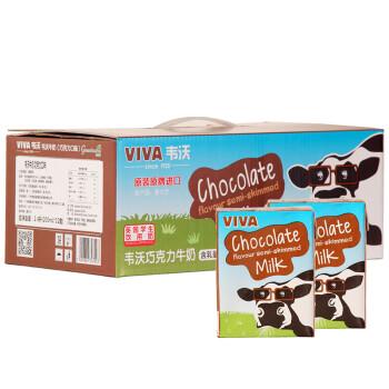VIVA 韦沃 纯巧克力牛奶 200ML*12 礼盒装 *2件