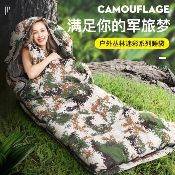 自由之舟骆驼 羽绒睡袋成人户外露营加厚保暖装备 2700G迷彩褐色+送睡眠三宝