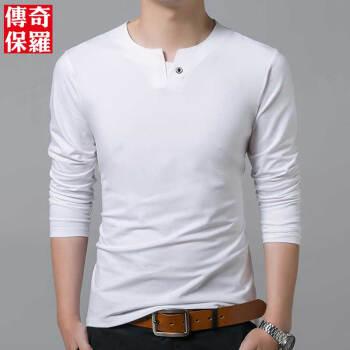 传奇保罗T恤男长袖简约立领单粒扣黑白灰蓝粉棉质 白色 L