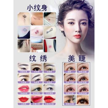 美甲美睫半宣傳海報紋繡廣告眉眼唇裝飾畫美容院墻壁掛畫無框 藕色 半