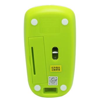 米徒(ME TOO)米徒E0无线鼠标 1600DPI(智能断电 办公商务家庭小巧 便携式无线鼠标) E元素1070白绿