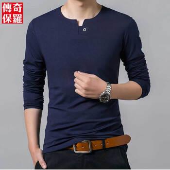 传奇保罗T恤男长袖简约立领单粒扣黑白灰蓝粉棉质 深蓝色 XXXL