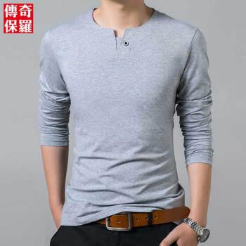 传奇保罗T恤男长袖简约立领单粒扣黑白灰蓝粉棉质 灰色 L