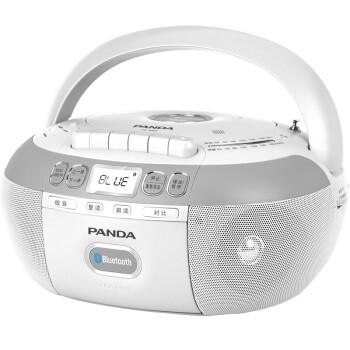熊猫CD880便携cd机播放机dvd复读蓝牙随身听学习录音机磁带收音机一体机收录机多功能播放器音响 白色+8GU盘学习卡(含英语资源)