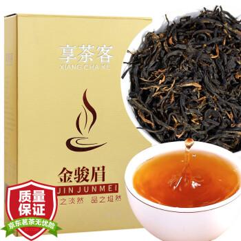 享茶客 茶叶 红茶 金骏眉 乌龙茶 武夷山桐木关红茶250g