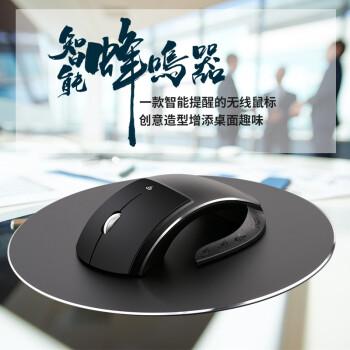 冰狐 铝合金智能无线鼠标充电静音笔记本台式电脑鼠标轻薄便携办公家用无限游戏鼠标 智能版-冰河银