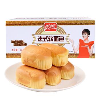 盼盼 法式软面包 早餐饼干糕点整箱装奶香味1320g