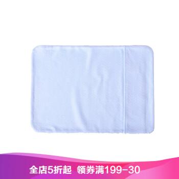 小米米(minimoto) 小米米 乳胶枕套 婴儿枕头套 新生儿宝宝枕套 儿童枕头套 枕巾 0:2岁/粉蓝