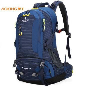 AOKING户外登山包50L大容量旅行包防水防刮大学生书包双肩背包 宝蓝色 默认3