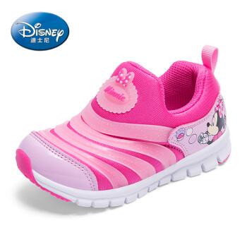 迪士尼 DISNEY 童鞋 毛毛虫童鞋 秋季儿童运动鞋女 运动鞋男 跑步鞋 儿童鞋子 2942 粉色 33码