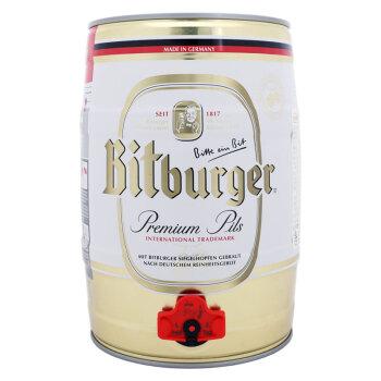 德国进口 碧特博格 (Bitburger)啤酒 5L*1桶装