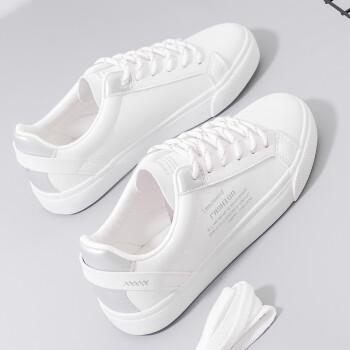 普莉微 小白鞋女春夏季新款休闲鞋女百搭学生平底板鞋韩版女单鞋皮面 白色-字母 40