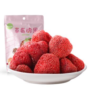 三只松鼠草莓脆果30g/袋 冻干草莓干 蜜饯果干零食小吃果脯