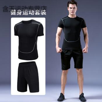 健身服男套装运动速干衣紧身衣训练服跑步篮球装备晨跑夏季健身房 新款2件套 M