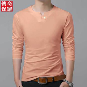 传奇保罗T恤男长袖简约立领单粒扣黑白灰蓝粉棉质 粉色 L