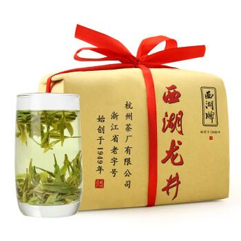 2019新茶上市 西湖牌 茶叶绿茶 正宗雨前浓香西湖龙井茶叶春茶传统纸包250g