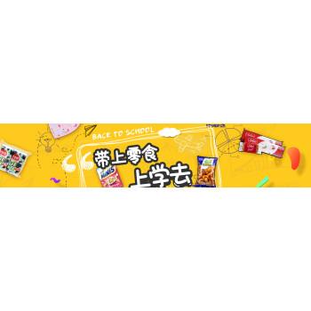 京东  进口食品开学季