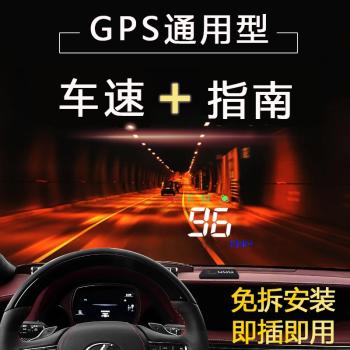 维诺亚 汽车hud抬头显示器 车载GPS卫星时速表高清投影仪通用型 抬头显示器+24V货车大巴