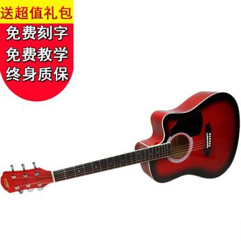 红棉(Kapok) 民谣原木古典吉他38寸40寸41寸38寸圆角缺角儿童学生初学者入门 民谣LD-14C 41寸//红色缺角