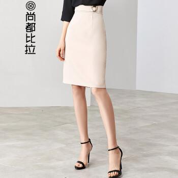 尚都比拉(Sentubila)金属环扣纯色铅笔裙女士通勤OL半身裙2019春季新品 183Q2121528 杏色 S