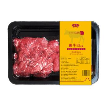 潮庭 潮汕新鲜嫩牛肉套装105g 火锅食材 豆捞食材 潮州牛肉(赠酱料包20g)
