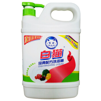 Baimao 白猫 经典配方洗洁精(新盖) 1500g