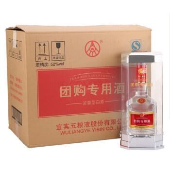 五粮液 团购用酒 52度 500ml*6瓶