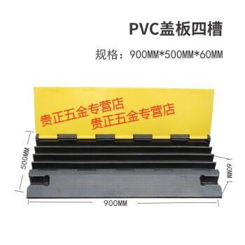 橡胶线槽板减速带压线板护线过线槽道路安全减速线槽带户外盖线板 4槽