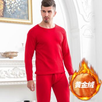 秋冬新款保暖内衣套装加绒加