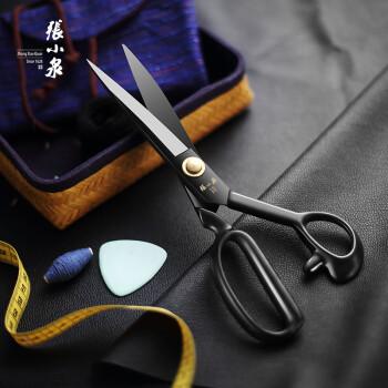 张小泉 10寸碳钢裁缝剪刀 服装剪刀dc-10