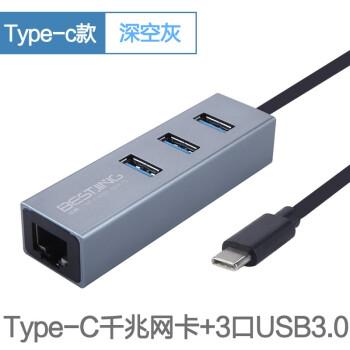 Cáp chuyển đổi  magicbookxproTYPE cUSB USB C30