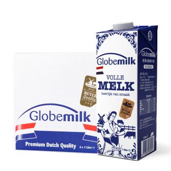 荷兰原装进口 荷高(Globemilk) 全脂纯牛奶1L*6整箱装 3.6%乳蛋白