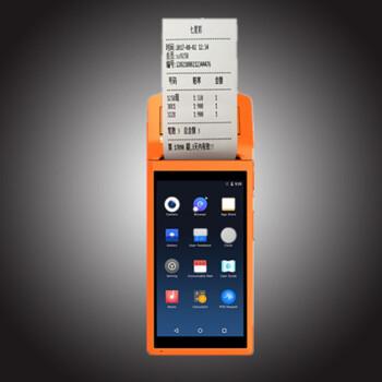 v1安卓智能手持终端收银机奶茶餐饮点餐机外卖一体机PDA 标准版 送打印纸