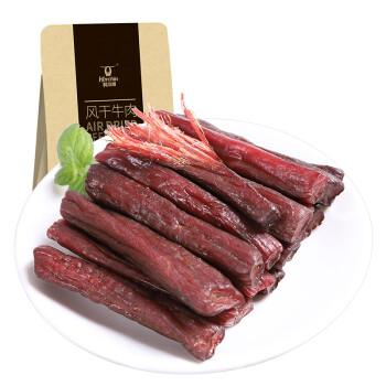 科尔沁 休闲肉脯零食 内蒙古特产 七夕情人节礼物 手撕风干牛肉干原味200g