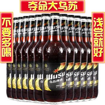 【夺命大乌苏】乌苏啤酒(wusu)精酿香醇黄啤红乌苏绿乌苏小麦白黑啤玻璃瓶整箱装大冰书推新疆特色 乌苏啤酒【黑啤520ml*12瓶】