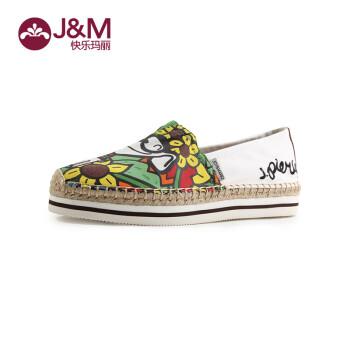 快乐玛丽J&M joy合作款 京东独享休闲帆布鞋 51218W 绿色 37