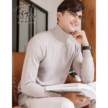 比利斯山羊羊绒衫男高领纯山羊绒商务套头毛衣打底针织衫B1YR007 花驼 185/125