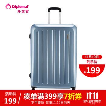 超高顏值,簡單方便,滑輪靈活,尺寸標準,顏色漂亮,十分好用,柔軟順滑,結實耐用,做工精致,十分結實,十分靈活,空間充足。外交官(Diplomat)鏡面箱子拉桿箱行李箱男女密碼箱登機箱萬向輪旅行箱TC-12132TT 水藍色 19英寸,降價幅度2.5%