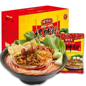 螺霸王 螺蛳粉280g*6 广西柳州特产 (煮食)袋装 方便面粉米线 速食 6袋礼盒装