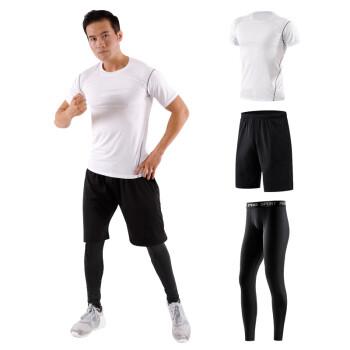 潮流假期 运动套装男健身服男跑步运动篮球服速干透气短袖套装 NZ9001-白色-短袖三件套-XL