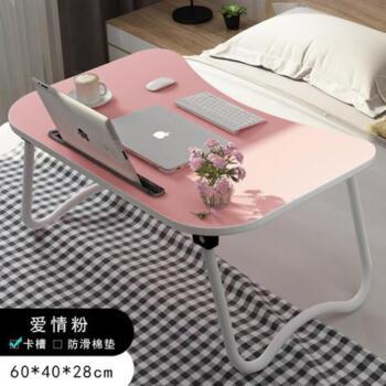 寝室小书桌床上用笔记本电脑做桌可折叠懒人小桌板学生宿舍小桌子 【粉红色】W腿+卡槽