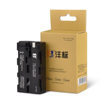 猛玛小玛300+高清无线图传 单反摄像机HDMI高清视频图像无线传输 监视器/手机/平板APP监看 F550电池