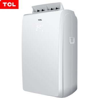 TCL移动空调 家用小空调一体机 客厅卧室空调 厨房岗亭便携 单冷型【1.5匹】(KY-35/KY)