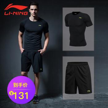 李宁(LI-NING) 健身服运动套装男女三件套健身衣紧身压缩衣男女训练速干跑步服 男士两件套=短袖+短裤 L