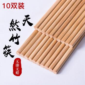 日式竹筷家庭装10双