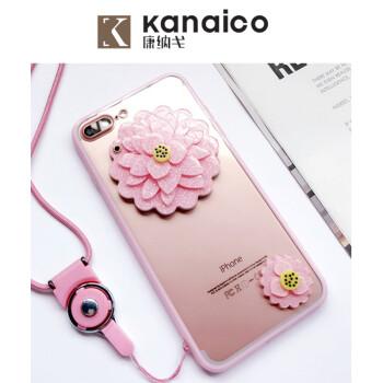 康纳戈卡通镜子苹果8plus手机壳硅胶全包壳iPhone6plus手机壳X镜子壳7p 粉莲花-透明壳 iphone7/8