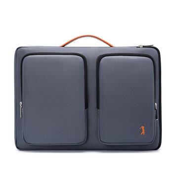 Túi chống sốc nam Brinch dáng hộp - T1080