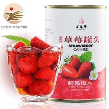 【苏陕扶贫馆】汇尔康 糖水草莓水果罐头 410g/罐 水果罐头 出口休闲零食 买三送一