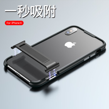 new style caa06 4e6b9 派凡(oatsbasf)iPhone XS Max手机壳苹果X保护套防摔全包XS边框金属个性 ...