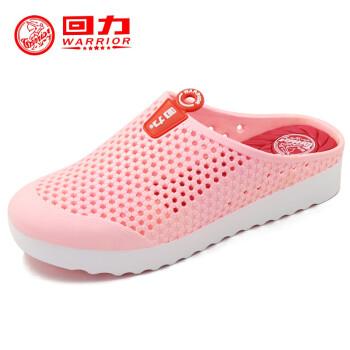 回力女士拖鞋韩版增高厚底拖鞋镂空包头洞洞鞋简约室外拖鞋 粉红色 38